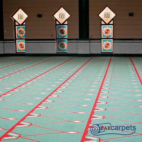 Mosque Floor
