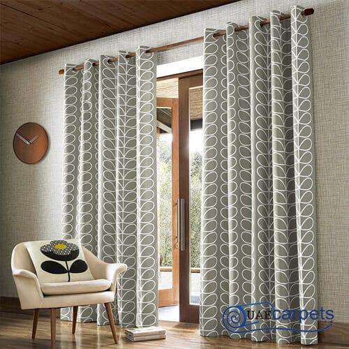 kylie minogue curtains