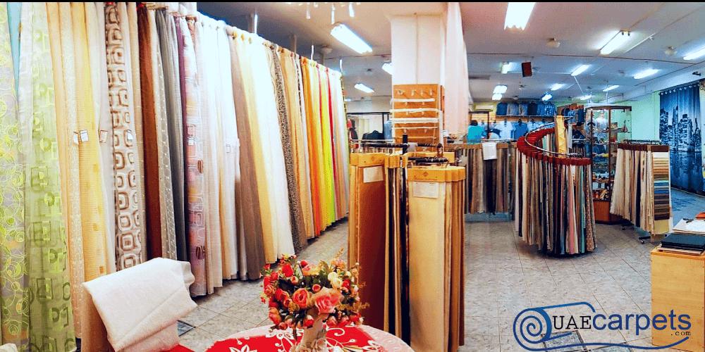 Curtain-Shops-in-Abu-Dhabi